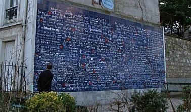 ecriture-sur-mur