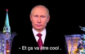 Голосовые поздравления от Путина с Днем Рождения по именам 10